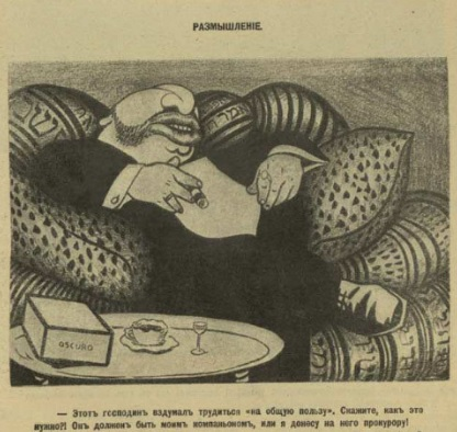 Россия к 1951 году – без евреев: Черносотенная утопия Шарапова