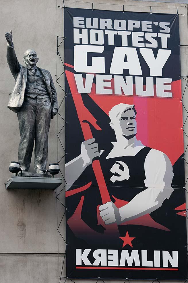 Фото недели: гей-клуб «Кремль» в Белфасте