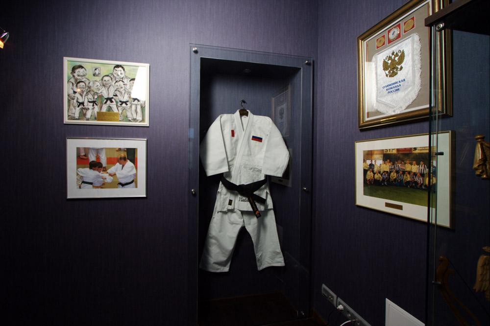 Музей Владимира Путина