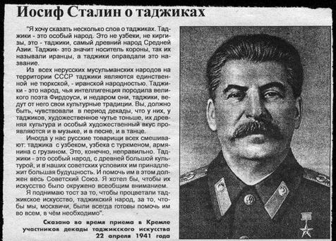 Михаил Федотов: Мигрантам в России тяжелее всего