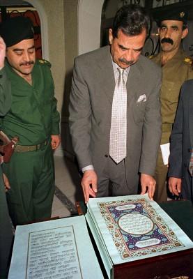 Саддам Хуссейн потратил на Коран 27 литров крови