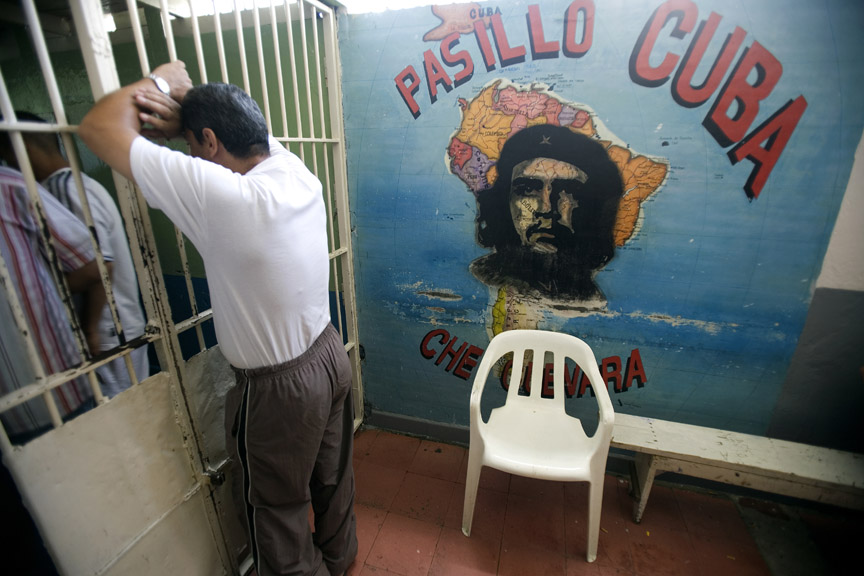 Тюрьма в колумбийском Медельине