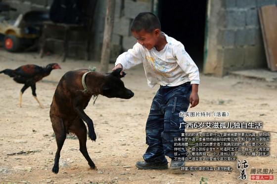 Китайский 6-летний сирота, больной ВИЧ: сам себе хозяин