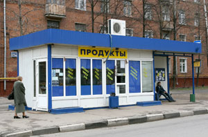 Ликвидация остановочно-торговых точек нанесет ущерб Москве
