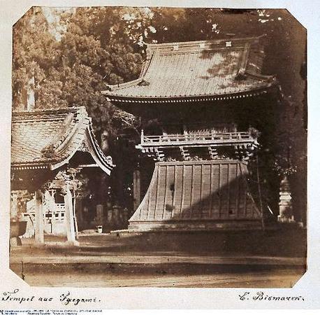 Фоторепортаж: Япония 1860 года