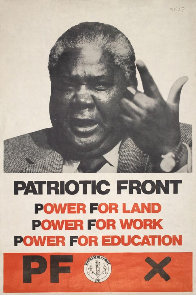 Выборные технологии в Африке