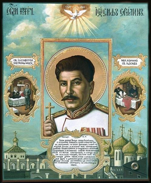 РПЦ по просьбе народа обязана канонизировать Сталина