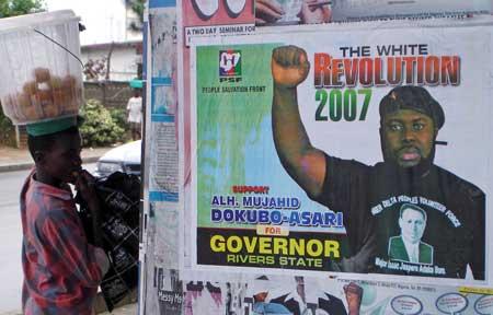 Как нигерийские «нашисты» смогли взять власть в стране