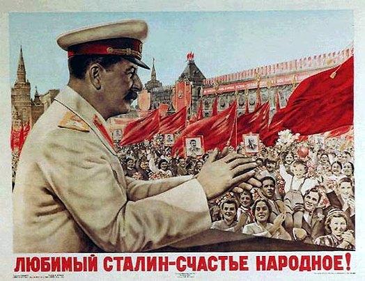 70-процентные налоги при Сталине гражданского сознания не воспитали