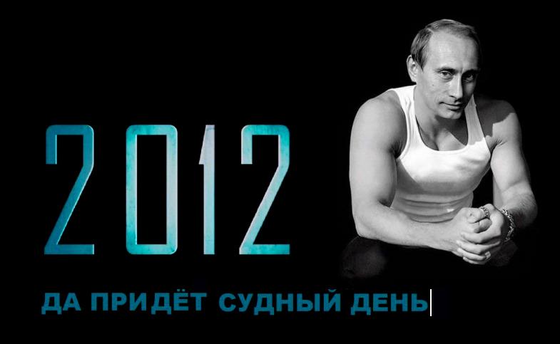 Владимир Путин создаст на Алтае Новый Эдем
