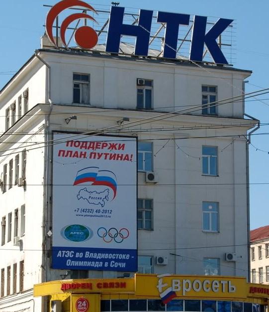 http://ttolk.ru/wp-content/uploads/2011/06/112.jpg