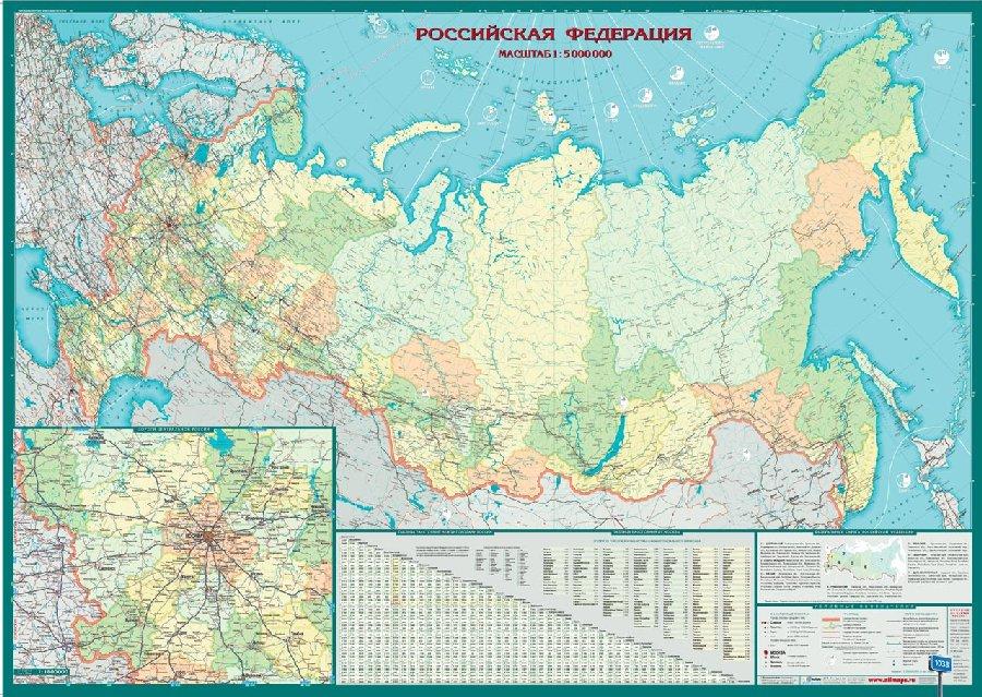 (Карта автодорог России