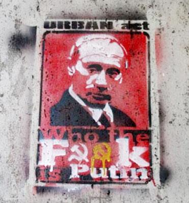 Западные граффити с Путиным