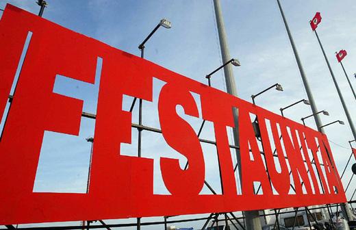 Праздник итальянских коммунистов «Фестиваль Унита»