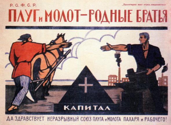 Трудовые повинности крестьян при Сталине в картинках