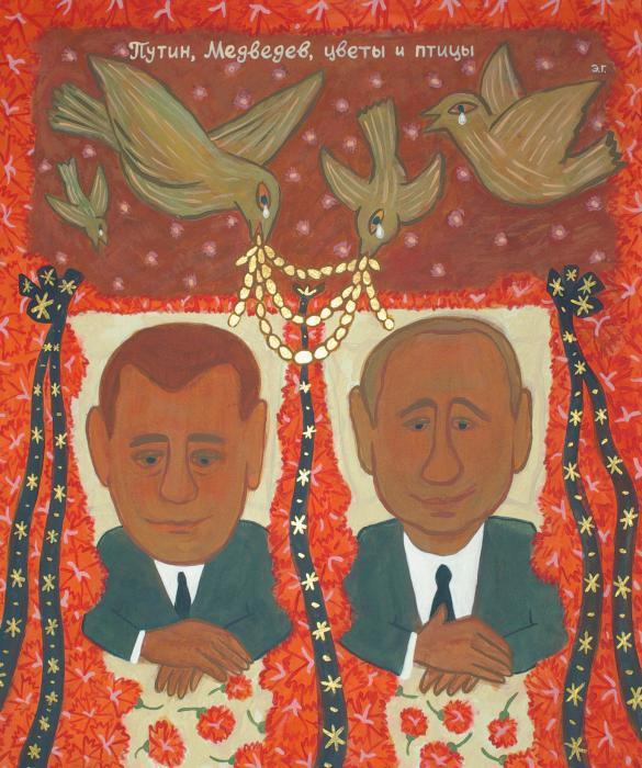 Почему у русских нет политического национализма