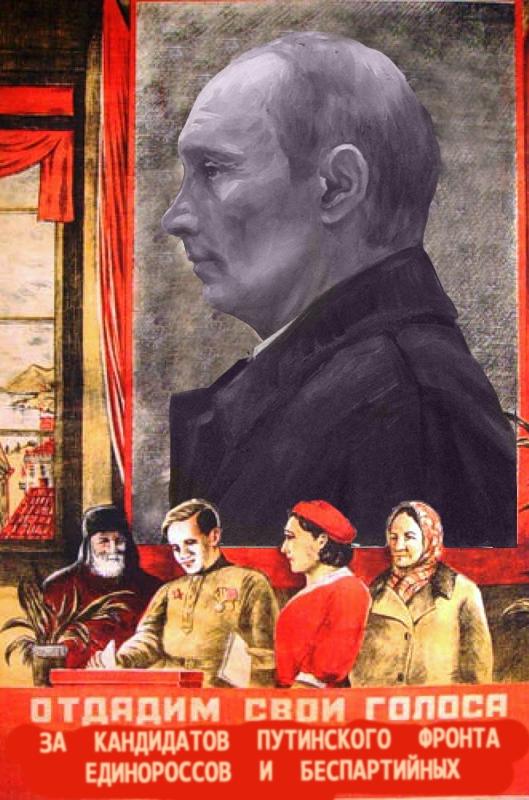 Централизм победил в избирательных списках в России