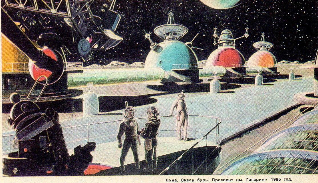 РФ избавилась от советской космонавтики