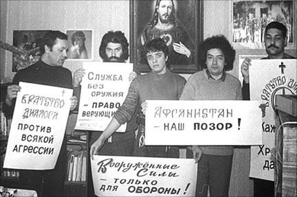 При Медведеве репрессии за экстремизм по сравнению с СССР выросли в 2-3 раза