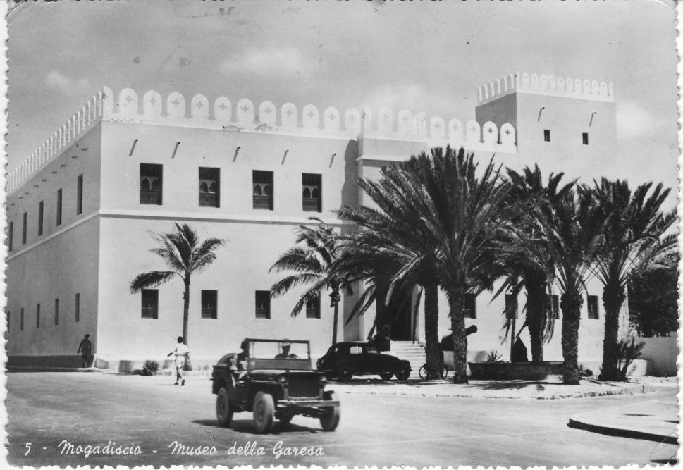 Как итальянцы цивилизовали свою колонию Сомали
