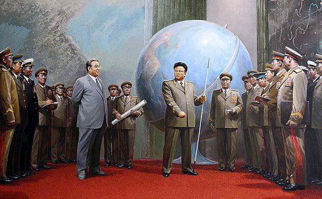 Плакаты Северной Кореи с Ким Чен Иром