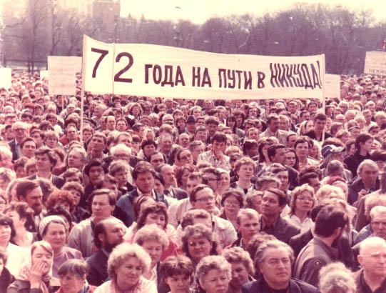 Митинг на Болотной: слишком рано