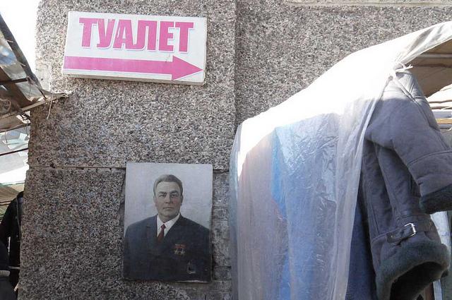 Европейцев в России – 13%, оплот евразийства — москвичи