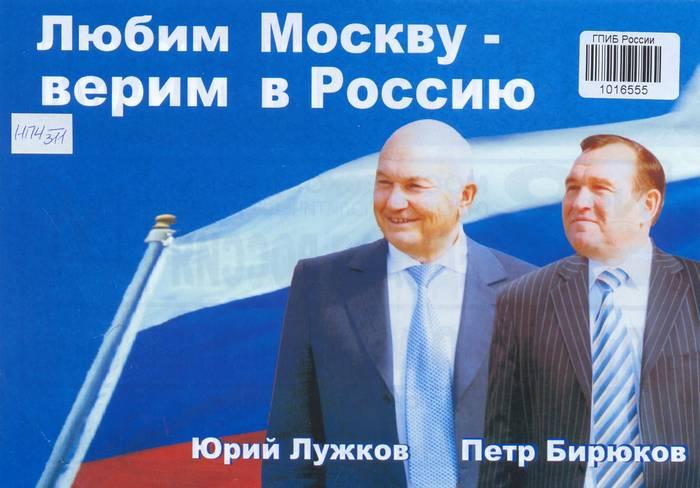Могут ли большие города победить Путина на выборах?