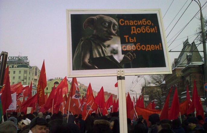 «Единая Россия» начала переход на сторону восставших
