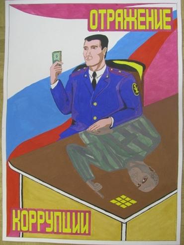 Главные коррупционеры в России – простые люди и врачи