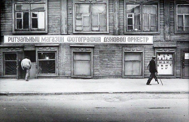 Пока россияне бедны, демократии в стране не будет