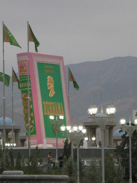 Монументальное искусство Туркменистана