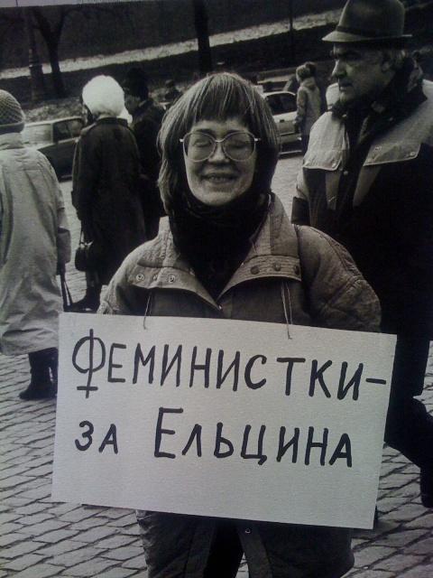 http://ttolk.ru/wp-content/uploads/2012/04/%D0%BF%D1%81%D0%B8%D1%85%D1%83%D1%88%D0%BA%D0%B0-111.jpg