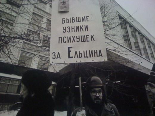 http://ttolk.ru/wp-content/uploads/2012/04/%D0%BF%D1%81%D0%B8%D1%85%D1%83%D1%88%D0%BA%D0%B0-2.jpg