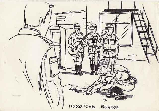 Картинки по запросу армия дедовщина рисунок