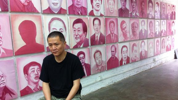 1600 портретов китайских коррупционеров