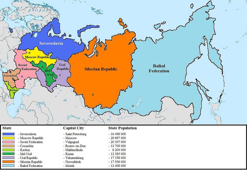 В России разбился вертолет Ми-8 с 18 пассажирами. На борту находились высокопоставленные чиновники - Цензор.НЕТ 8349