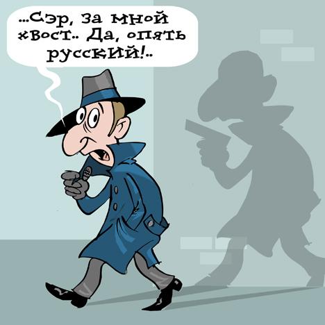 Как в России живут «иностранные агенты»