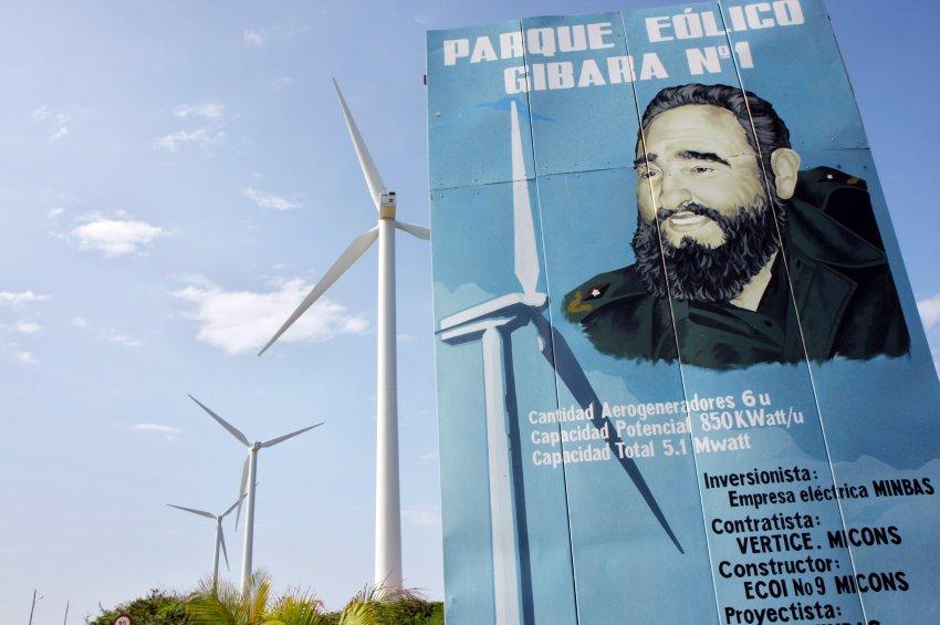 Энергетическая революция на Кубе