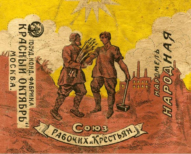 35 предложений от Пряникова: с чем я иду в Координационный Cовет