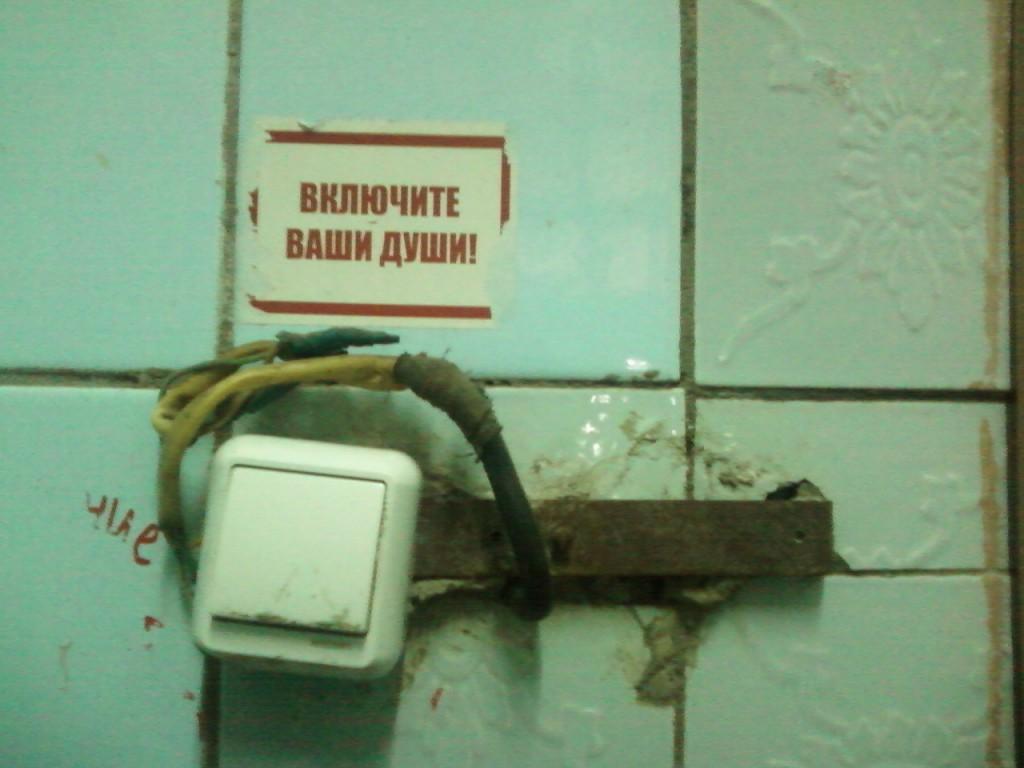 От «закона Димы Яковлева» — к Общественным фондам