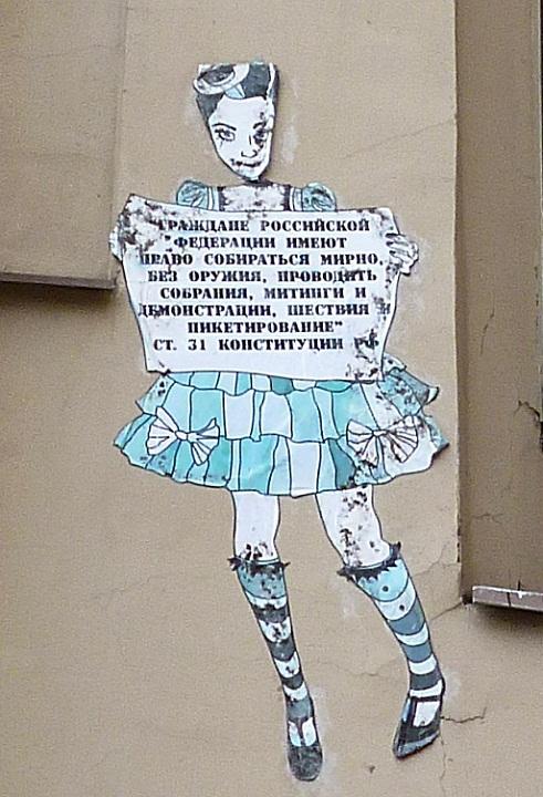 В России начинает работу Конституционное собрание