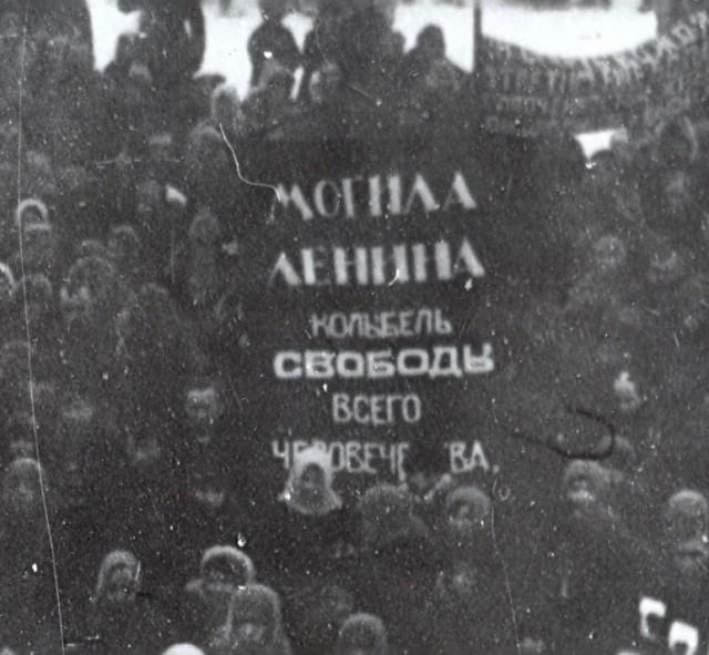 Тело Ленина и святые мощи