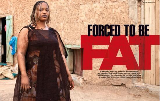 Мавританская ферма по откорму девочек