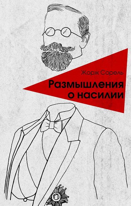 http://ttolk.ru/wp-content/uploads/2013/01/%D1%81%D0%BE%D1%80%D0%B5%D0%BB%D1%8C-2.jpg
