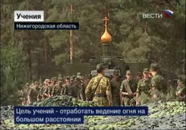 Передвижные церкви России