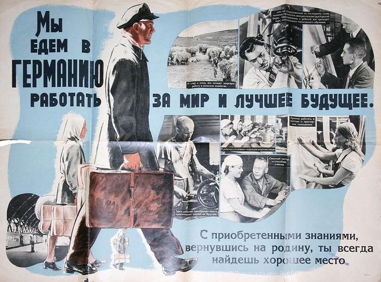 Какой нацисты видели «Единую Европу»
