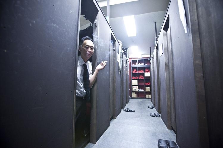 Как живут японские «интернет-беженцы»