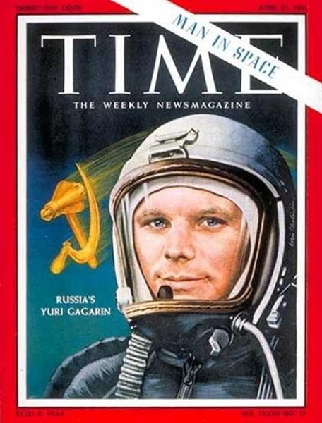Летал ли Гагарин в космос?