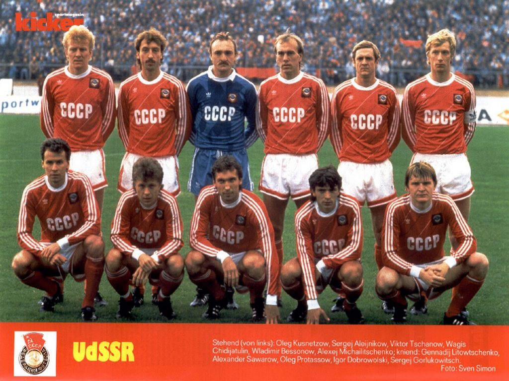 Чемпионат СССР по футболу: метрополии и колонии